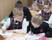 В России предложили ввести возможность откладывать начало учебного года