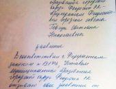 Председатель горсовета Феодосии Светлана Гевчук отозвала своё заявление об отставке (фото)