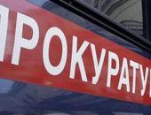 В прокуратуре Крыма 5 сентября состоится день приема предпринимателей