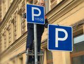 В России решили уменьшить дорожные знаки