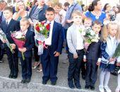 Первое сентября в феодосийской школе №17 (видео)