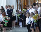 Первое сентября в феодосийской школе №1 (видео)