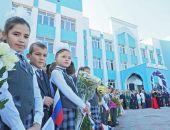 В столице Крыма открыли «школу четырёх президентов» (фото)