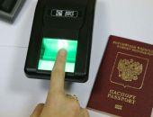 Через несколько месяцев попасть из Крыма в Украину станет сложнее – потребуется биопаспорт