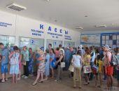 В сентябре изменится срок предварительной продажи билетов на автобусы