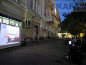 В Феодосии прошла ночь российского кино