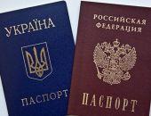 Гражданам Украины с 1 сентября стало проще получить гражданство России