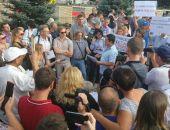 На запрещённом «земельном» митинге в Севастополе требовали отставки правительства (видео) (фото)