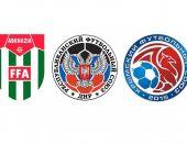 Сборная Крыма по футболу будет играть со сборными ДНР и Абхазии