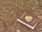 В Крыму вор обронил свой паспорт, убегая с места преступления