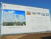 В Крыму к концу 2019 года построят современный медцентр за 9 млрд рублей