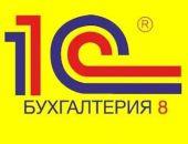 Приглашаем на образовательные курсы повышения квалификации «1С:Бухгалтерия»