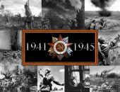 В библиотеке Грина презентуют сборник «Крым в Великой Отечественной войне»