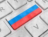 Путин потребовал перейти на отечественное программное обеспечение