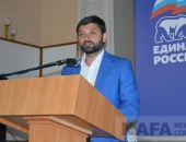 Депутат Госдумы ознакомился с проблемами феодосийцев:фоторепортаж