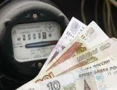 В Крыму тарифы на электроэнергию изменят и введут для населения «социальную норму»