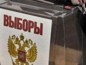 В Севастополе на выборах победил ио губернатора Овсянников