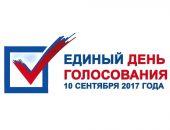 Приморчане выбрали депутата Госсовета Крыма
