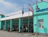В Крыму назначили нового министра транспорта
