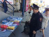 Феодосийских чиновников призвали не нарушать права предпринимателей