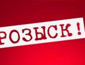 В Крыму ищут двух пропавших 12 сентября подростков (фото, приметы)