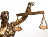 Суд обязал бывшего сотрудника таможни вернуть полученные из бюджета 7 млн. рублей