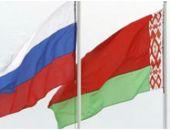 Белоруссия получила от России 700 миллионов долларов
