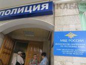 График личного приема руководящим составом  ОМВД России по г. Феодосии на сентябрь