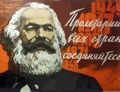 В Москве задержали активистов с плакатами «Пролетарии всех стран, соединяйтесь!»