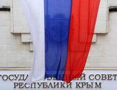 Власти Крыма провалили программу газификации