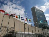142 страны поддержали реформу ООН, Россия отказалась участвовать