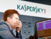 Сенат США запретил использование антивируса Касперского