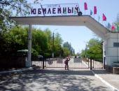 Власти Крыма передали Башкирии и Чечне по одному санаторию в Евпатории и Алуште