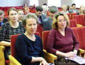 В культурной столице прошла конференция «IV Феодосийские научные чтения»
