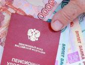 В Судаке будут судить почтальона, которая забирала себе чужие пенсии