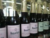 Парламент Крыма решил продать винзавод «Новый Свет»