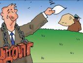 Госсовет Крыма принял закон о списании долгов жителей Крыма перед банками Украины
