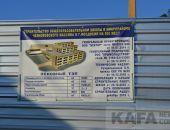 Строительство школы на Челнокова будет идти в две смены