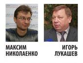 Главой администрации столицы Крыма станет либо Игорь Лукашев, либо Максим Николаенко