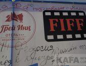 В Феодосии прошел Первый международный кинофестиваль «FIFF - 2017» (видео)