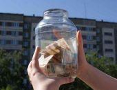За месяц в Фонд капремонта домов крымчане перечислили менее 15 млн. рублей