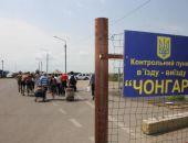 Украинцев, вернувшихся домой из Краснодарского края через Крым, оштрафовали на 17 тыс. гривен