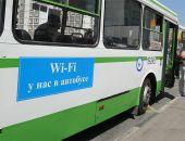 В Крыму в столичном общественном транспорте обещают запустить бесплатный Wi-Fi