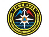 В Крыму спасатели с вечера до утра спускали забравшуюся на Аю-Даг женщину с больными ногами