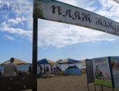 Спад турпотока в Крым обусловлен возобновлением поездок в Турцию, – общественники
