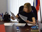 Крымских прокуроров, выступивших против «Матильды», уволили и лишили гражданства РФ, – Поклонская
