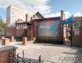 Феодосийские власти обратили внимание на игорный бизнес