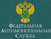 В Крыму пять крупных сетей АЗС заплатят 129 млн. руб. штрафа за картельный сговор