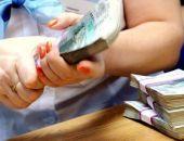 Фонд защиты вкладчиков начал выплаты компенсаций крымским миллионерам