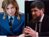 Поклонская и Кадыров внесены в «чёрный список» организации «Христианское государство – Святая Русь»